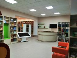 biblioteka 533x400