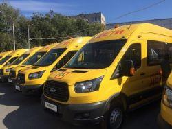 школьные автобусы 06.09.2021 533x400